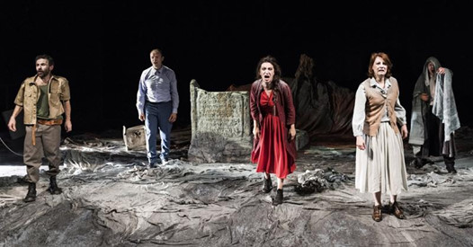 Teatro Elfo Puccini Antigone di Sofocle  regia Gigi Dall'Aglio