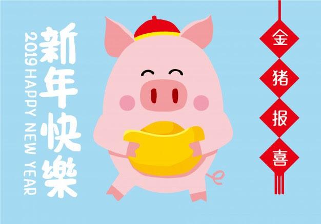 L'Anno del maiale sta per cominciare! Swarovski