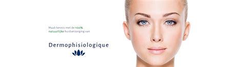 Nasce Skin Perfection VitaA Siero attivo di Dermophisiologique per rigenerare la compattezza del viso