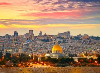 ISRAELE DA SCOPRIRE