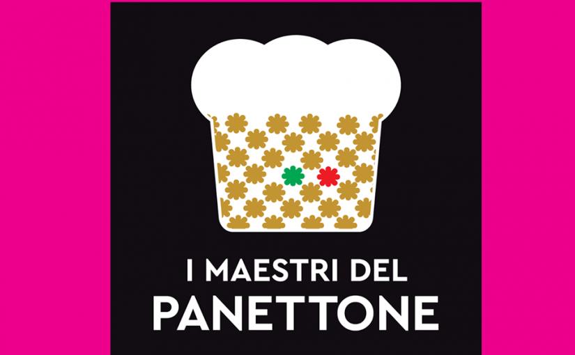 Torna I Maestri del Panettone alle Cavallerizze del Museo Nazionale della Scienza e della Tecnologia Leonardo da Vinci di Milano.