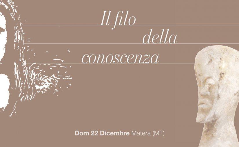 """ARTE PER LE MARCHE MATERA 2019 """"Il filo della conoscenza"""" Ivana Maiolati  e Vito Gurrado"""